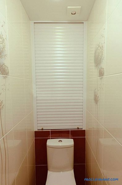 Shutters for the sanitary cabinet in the toilet