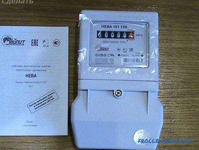 Installing an electric meter with your own hands - how to install an electric meter yourself