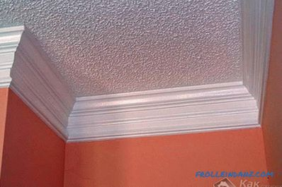 How to glue a ceiling plinth - we glue fillets + photo