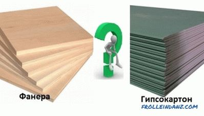 Plywood or drywall: the differences and advantages
