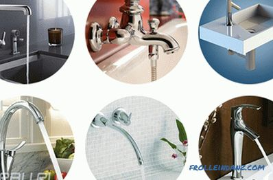 The best manufacturers of faucets for the bathroom or kitchen
