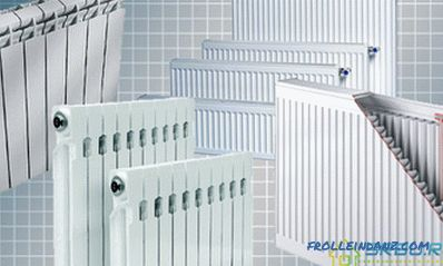 What heating radiators are better for a private house