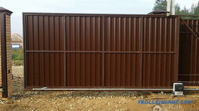 How to make a fence from metal profile
