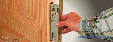 How to change the door lock in the apartment yourself