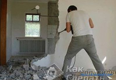 How to break a concrete wall - the dismantling of the concrete wall