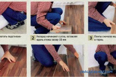 How to make a laminate floor with their own hands: technology