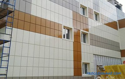 Facing the facade with metal cassettes - installation technology of metal cassettes (+ photo)
