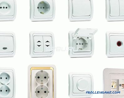 Top brands of sockets and switches