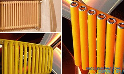 Types and types of radiators, their advantages and disadvantages