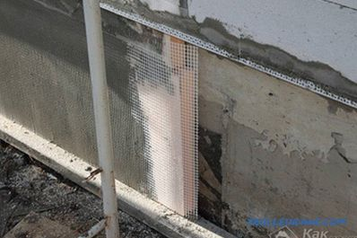How to plaster aerated concrete - plaster of aerated concrete blocks