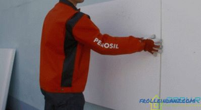 Wall insulation foam with his own hands in detail about the main thing + Video