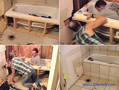 How to fix the bath to the wall