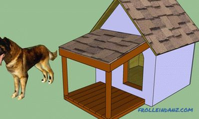 How to make a dog house with your own hands