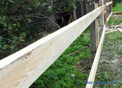 How to make a fence from the fence