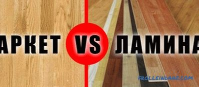 Difference between laminate and parquet: full description