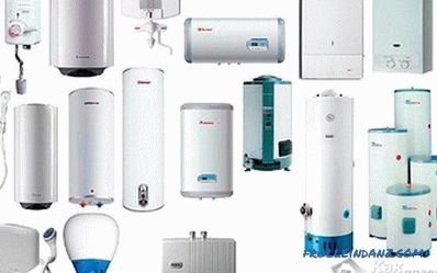 How to choose a boiler for the apartment and house