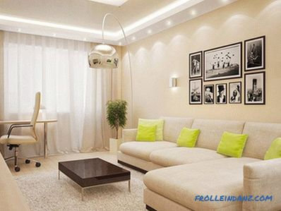 Photos of living room interiors in the apartment