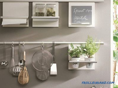 How to arrange the rails in the kitchen