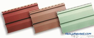 How to choose a siding for home