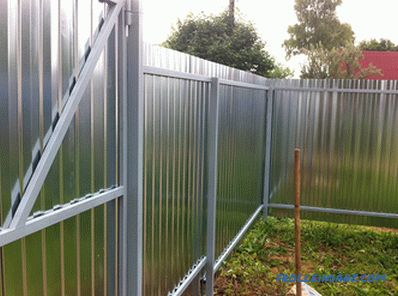 Which professional sheet is better for the fence