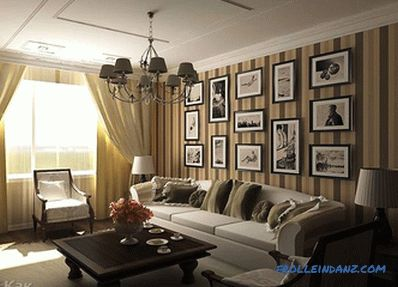 How to visually enlarge a room - wallpaper, curtains, colors, furniture