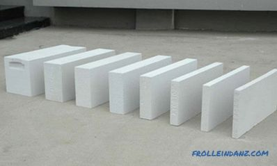 Aerated concrete blocks disadvantages and their characteristics + Video