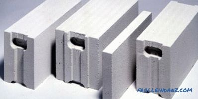 Aerated concrete blocks pros and cons