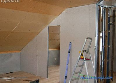 Attic finishing with drywall - features of work