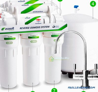 How to choose a water filter under the sink: reveal all the secrets