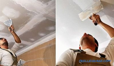 How to paint the ceiling without stains