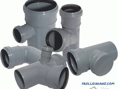 How to choose PVC sewer pipes