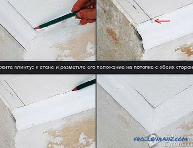 How to make a corner ceiling plinth