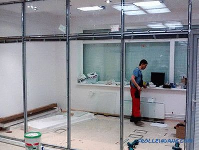 Glass partitions in the apartment - apartment interior (+ photos)