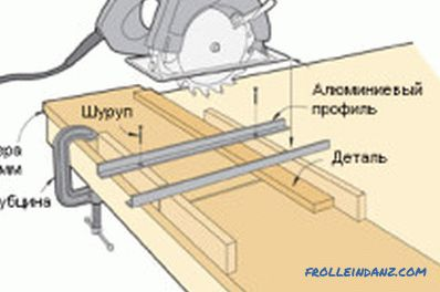 How to use a circular saw: safety