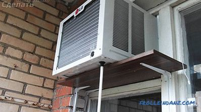 Where to install air conditioning - choose the installation location of the air conditioner + photo