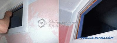 How to seal the window between the bathroom and the kitchen in Khrushchev